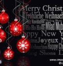 Feliz Navidad 2020 y Feliz Año 2021